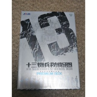 プレイステーション4(PlayStation4)の十三機兵防衛圏 プレミアムボックス PS4(家庭用ゲームソフト)