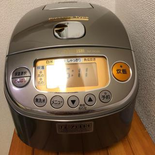 象印 - 象印 炊飯器 圧力IH炊飯ジャー 極め炊き 3合 NP-RG05