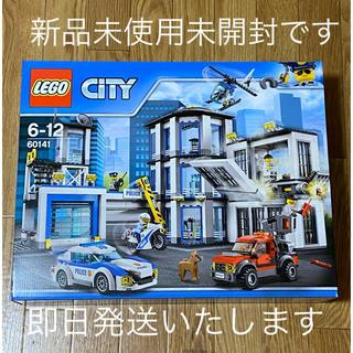 Lego - レゴ (LEGO) シティ レゴ®シティ ポリスステーション