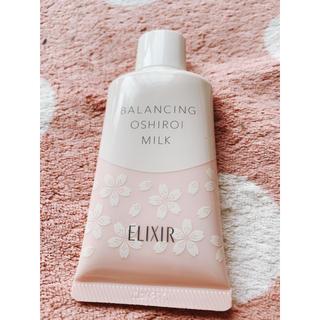ELIXIR - エリクシールバランシングおしろいミルク
