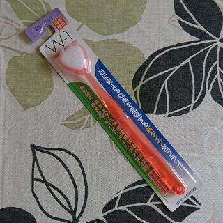 舌ブラシW-1(オレンジ)