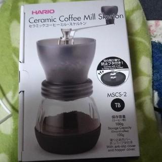 ハリオ(HARIO)のHARIO セラミックコーヒーミル スケルトン(コーヒーメーカー)
