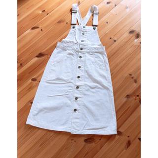 GU - 【GU】ホワイトデニム サロペット スカート