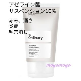 Sephora - 【Azelaic Acid Suspension 10%】ordinary