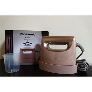 Panasonic - 【送料無料】Panasonic 衣類スチーマー タンク大 NI-FS750-PN