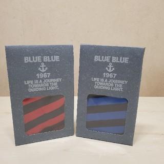 ブルーブルー(BLUE BLUE)の⭐BLUE BLUE/ブルーブルー⭐新品 2個セット ロングボクサーパンツ L(ボクサーパンツ)