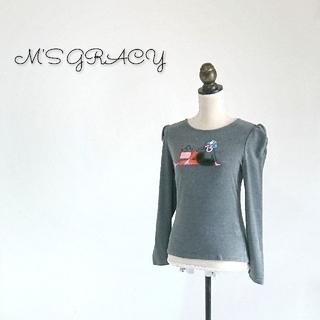 エムズグレイシー(M'S GRACY)のM'S GRACY エムズグレイシー トップス レディース(Tシャツ(長袖/七分))