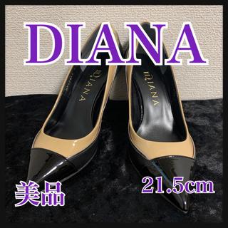 ダイアナ(DIANA)のDIANA ダイアナ パンプス ブラックベージュ レザー エナメル 21.5cm(ハイヒール/パンプス)