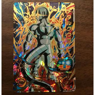 ドラゴンボール - メタルクウラ UM9-060  だよドラゴンボールヒーローズ