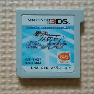 ニンテンドー3DS - 3DS 黒子のバスケ未来へのキズナ
