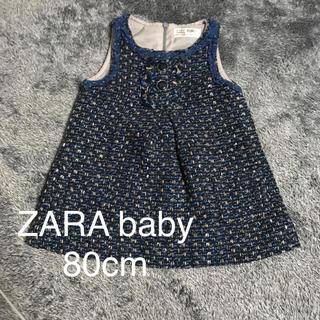 ZARA - ZARA baby ツイード ワンピース 紺色 80cm