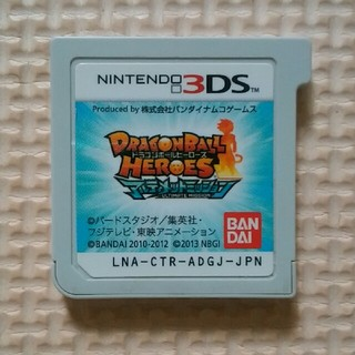 ニンテンドー3DS - 3DS ドラゴンボールヒーローズアルティメットミッション