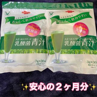 大正製薬 - 大正製薬 ヘルスマネージ 乳酸菌青汁 (3g×30包)×2袋 2ヶ月分