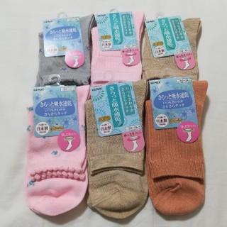 グンゼ(GUNZE)の6足 グンゼ さらっと吸水速乾 ソックス 靴下 ゆったりくちゴム 日本製(ソックス)