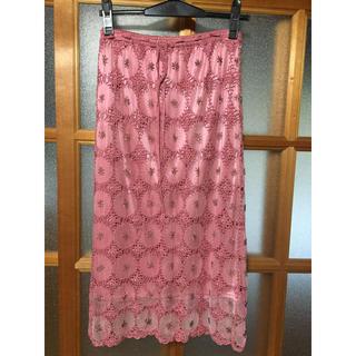 SCOT CLUB - 美品 メトリーゼ レディース 刺繍 ロングスカート Mサイズ