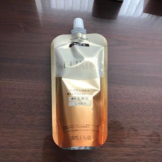 エリクシール(ELIXIR)のエリクシールシュペリエル  化粧水(化粧水/ローション)