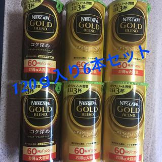 Nestle - ❤️ネスカフェ バリスタ詰め替え ゴールドブレンド&コク深め❣️
