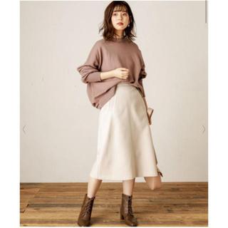ナチュラルクチュール(natural couture)のナチュラルクチュール もちもちモックネックニット ミント(ニット/セーター)