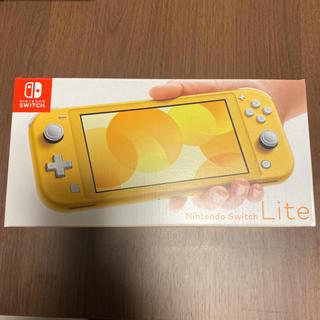 任天堂 - switch lite イエロー 任天堂 スイッチ ライト