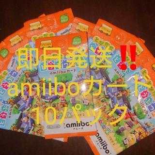 Nintendo Switch - amiiboカード プラス どうぶつの森 アミーボカード