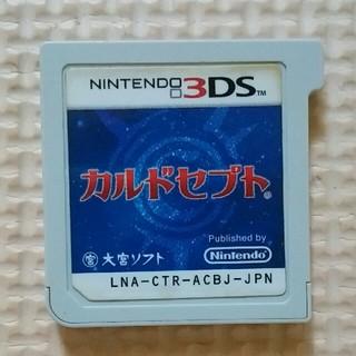 ニンテンドー3DS - 3DS カルドセプト