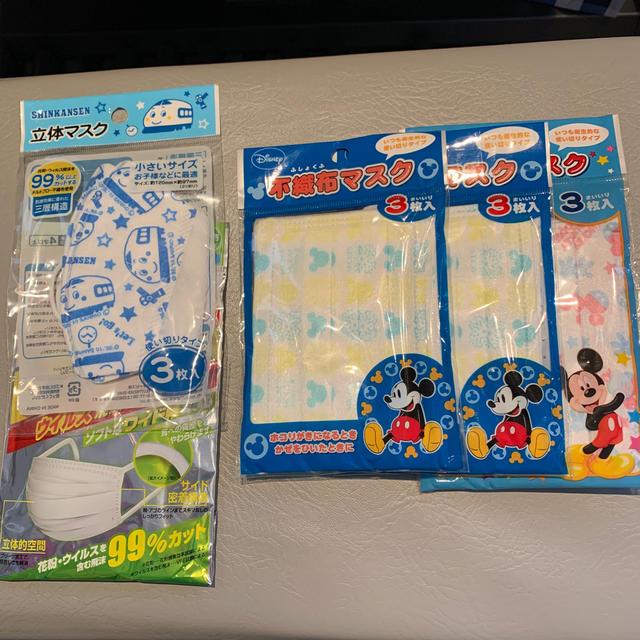 アスベスト マスク 使い捨て - 子供用マスク 14枚の通販