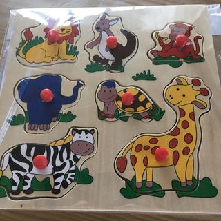 BorneLund - 知育玩具 かたはめパズル