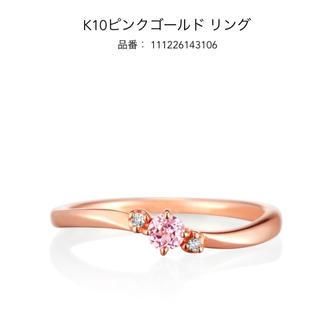 4℃ - 4°C ピンクゴールド リング 指輪