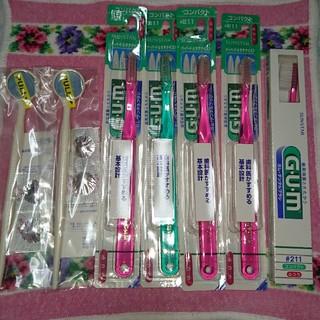 サンスター(SUNSTAR)の歯ブラシ GUM(歯ブラシ/歯みがき用品)