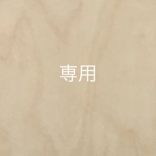 marimekko - ウニッコ トレイ マリメッコ 木目調 ベージュ トレー