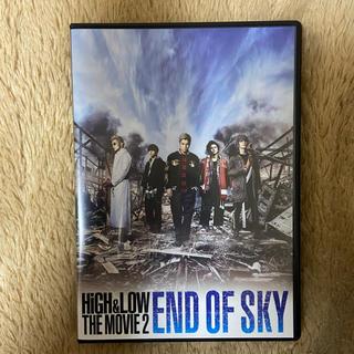 エグザイル トライブ(EXILE TRIBE)のHigh&Low / END OF SKY / Blu-ray(ミュージック)