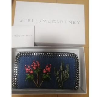 Stella McCartney - 新品 ステラマッカートニー 刺繍 サボテン フラワー 長財布