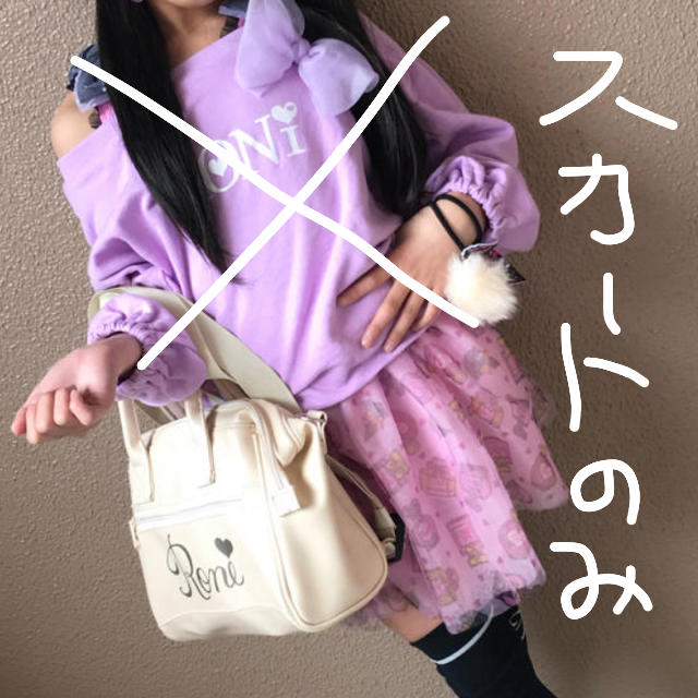 RONI(ロニィ)のRONI❤︎パヒューム柄スカート❤︎135 キッズ/ベビー/マタニティのキッズ服女の子用(90cm~)(スカート)の商品写真