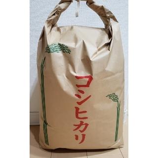 令和元年 茨城県産コシヒカリ玄米28㎏