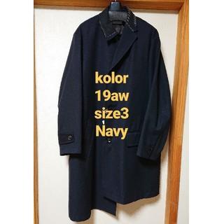 kolor - kolor アシンメトリーコート Navy size3