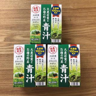 大麦若葉と5種の野菜青汁3g×60袋