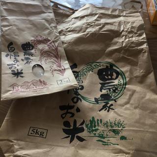 米袋(キッチン収納)