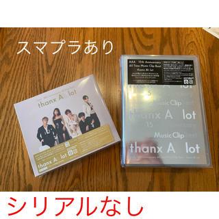 トリプルエー(AAA)のAAA 15th Anniversary All Time Best セット(ミュージック)