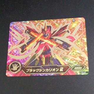 タカラトミーアーツ(T-ARTS)のシンカバトルカード(キャラクターグッズ)