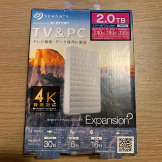 ELECOM - 新品 エレコム SGP-MY020UWH ポータブルハードディスク 2TB