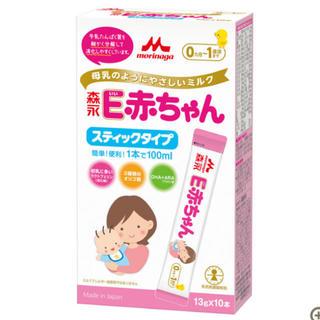 モリナガニュウギョウ(森永乳業)のE赤ちゃん2箱分(20本)(その他)