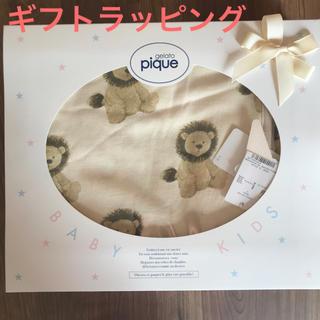 gelato pique - 新品未使用◆ジェラートピケ ライオン Baby ブランケット ベビー