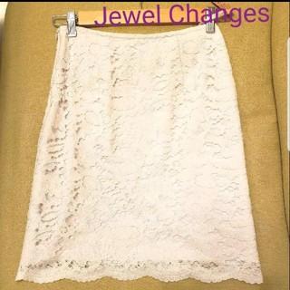 ジュエルチェンジズ(Jewel Changes)のレースタイトスカート レーススカート ホワイト(ひざ丈スカート)