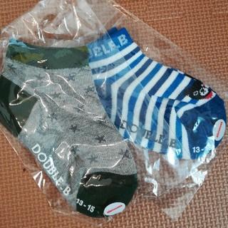 DOUBLE.B - ミキハウス 靴下 2足セット 新品