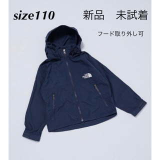 THE NORTH FACE - 新品 ザ ノースフェイス  コンパクトジャケット キッズ