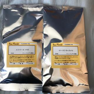 LUPICIA - ルピシア フレーバー紅茶ティーバッグ2個セット