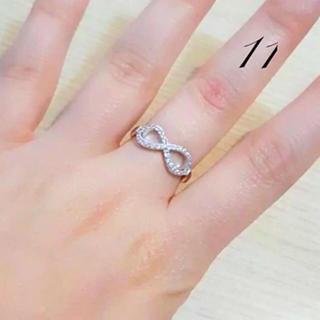 インフィニティ無限大可能性を引き出すリング(リング(指輪))