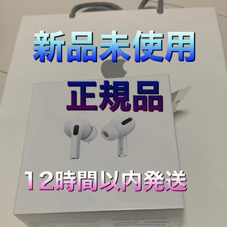 アップル(Apple)の★新品未開封★正規品★Apple Airpods Pro(ヘッドフォン/イヤフォン)