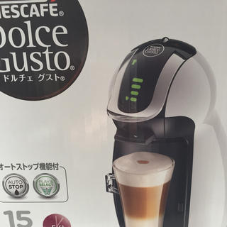 ネスレ(Nestle)のネスカフェドルチェグストジェニオアイ(コーヒーメーカー)