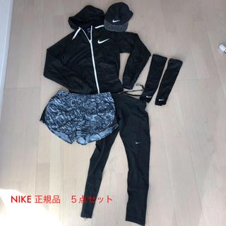 NIKE - 【正規品】NIKE レディース スポーツウェア ランニング ウォーキング